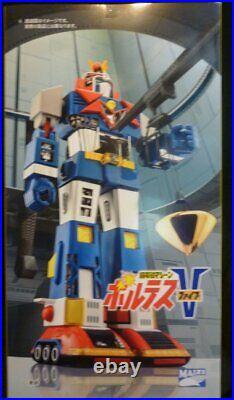 Choudenji Machine Voltes V MAIZE 52cm big scale collector's item rare