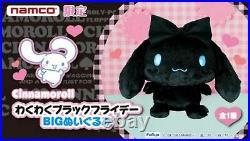 Cinnamoroll Sanrio Waku Waku Black Friday BIG Plush Toy Doll Rare Prize Cinnamon