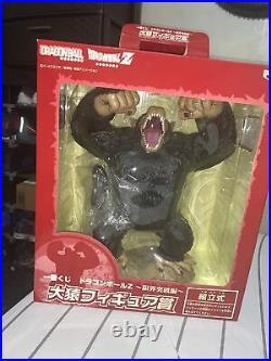 Dragon Ball Z Ichiban Kuji Big Size Ohzaru Figure Mega Rare