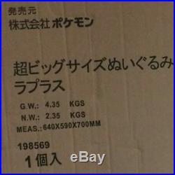 New! Pokemon Center Online Limited Lapras Big Plush Doll Life-Size Very Rare