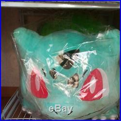 Pokemon Center Limited Bulbasaur Big Plush Doll Life-Size Very Rare Tag