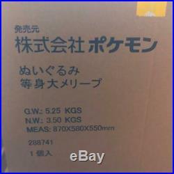 Pokemon Center Online Life Size Big Plush Doll Mareep Limited VERY RARE