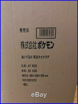 Pokemon Center Online Limited Life Size Plush Doll Furret (Ootachi) Big RARE