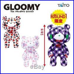 RARE Gloomy Bear Plush Suit color 3 Types SET Chax GP #539 2019 AUTUMN BIG 48cm