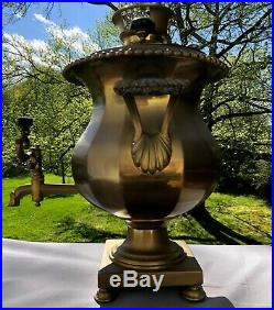 Rare Collectible Big Heavy Antique Russian Imperial Samovar Tea urn