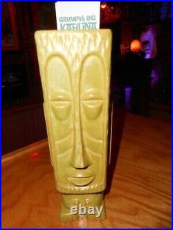 SHAG Big Kahuna Bash 2021 Hui Naha GREEN Tiki Edition Mug, One Of 100 RARE