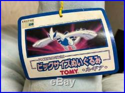 Tomy Pokemon Lugia Pikachu Big Size Plush Doll Very Rare