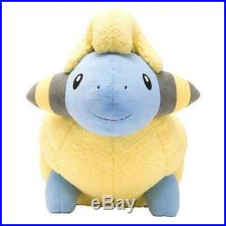 VERY RARE Pokemon Center Life Size Big Plush Doll Mareep Limited from JAPAN #DHL