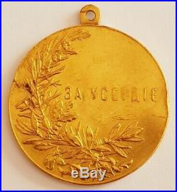 Very Rare Big Gold Medal For Zeal 100% Authenticity 51